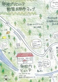 奥胎内ヒュッテ散策お散歩マップ