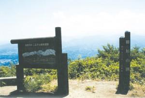 日本一小さな山脈!! 櫛形山脈トレッキング(大峰山コース)