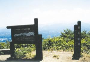 櫛形山脈ハイキング修